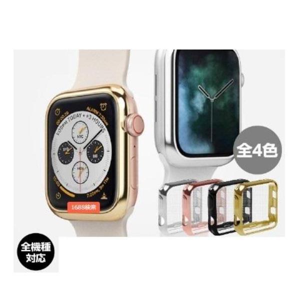 アップルウォッチカバーケース全面tpu38404244ミリAppleWatchSeries2/3/4/5/6/SE色付