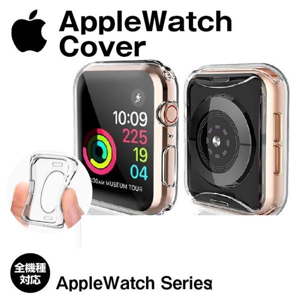 アップルウォッチカバーケースtpu38404244ミリAppleWatchSeries2/3/4/5/6/SE