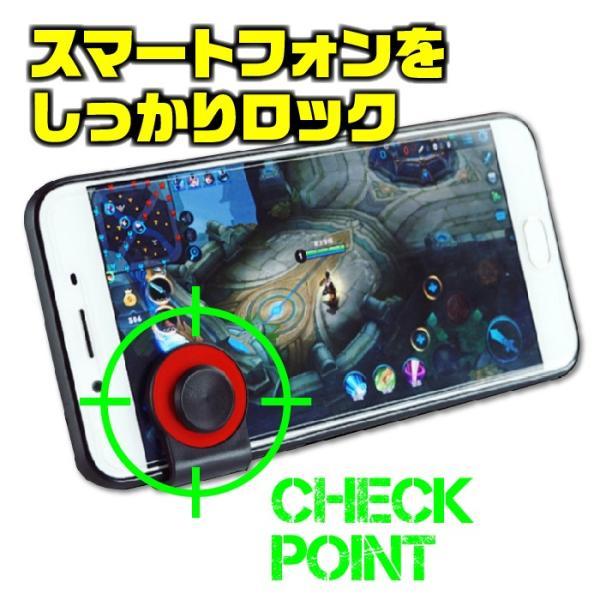 荒野行動 ジョイスティック コントローラー pubg 移動 grepo-yafuu-store 02