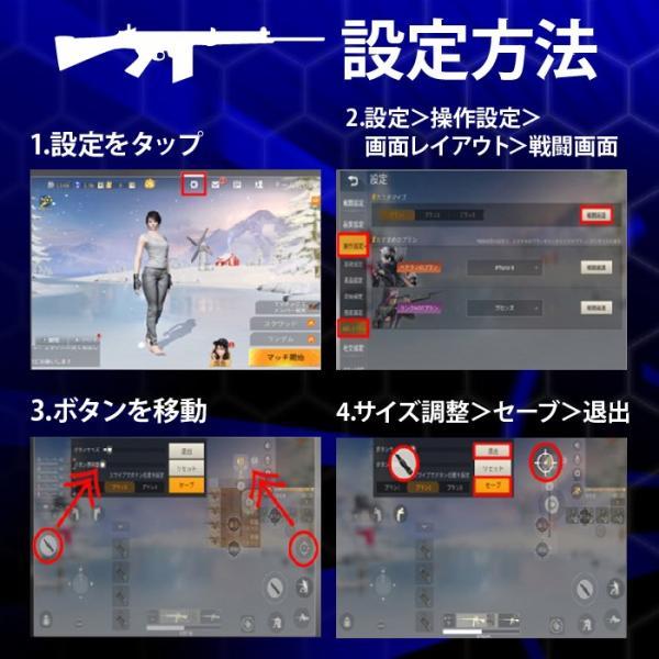 荒野行動 ジョイスティック コントローラー pubg 移動 grepo-yafuu-store 04