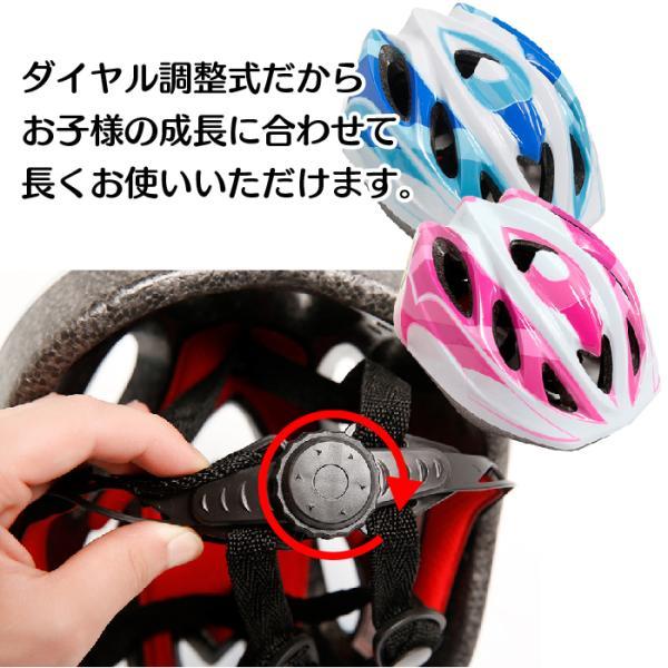 ヘルメット子供用自転車ダイヤル式調整キッズ用幼稚園児小学生軽量ストライダーキックボードローラースケートインラインスケート
