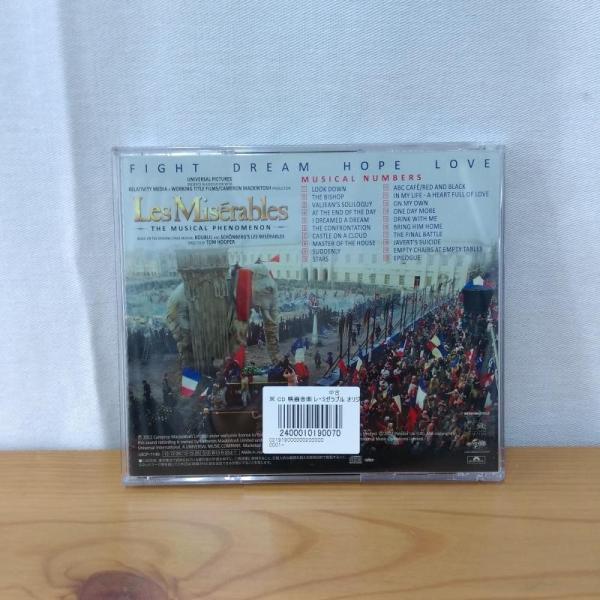【中古】 ※ CD 映画音楽 レ・ミゼラブル オリジナル・サウンドトラック 190227|gress|02