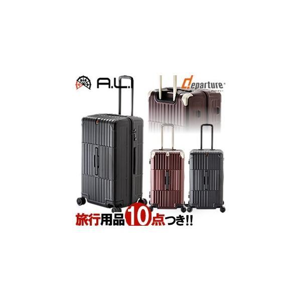 スーツケース LLサイズ 大容量 キャリーバッグ TSA ディパーチャー departure 防犯ファスナー ハード プロテクター ビジネス 大型 HD-510-29(aj0a106)「C」