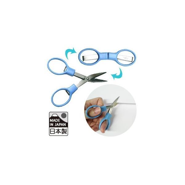 [送料299円〜]日本製 GPTホールディングシザース FDS-3200 40点迄メール便OK(gu1a007)*メガネはさみ 折りたたみハサミ 携帯用