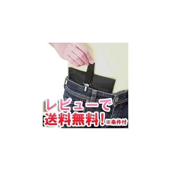 「レビュー記入でメール便送料無料」GPT セキュリティ 貴重品入れ パスポート ケース ネオスライドポケット スリ対策 防犯 日本製 nsp-mail(gu1a035)
