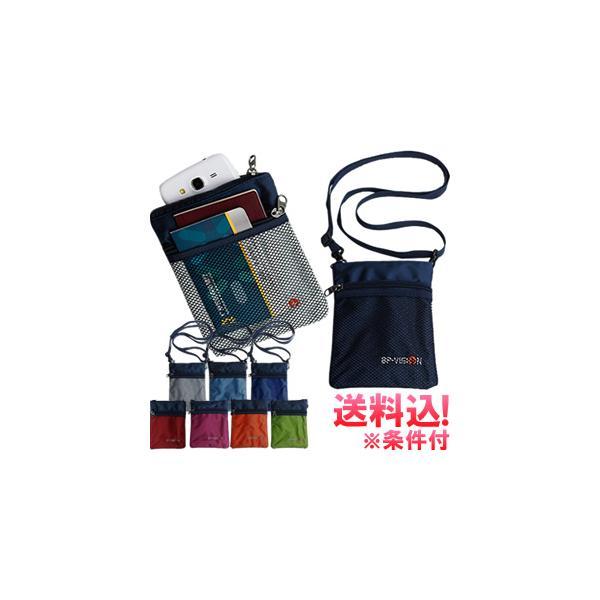 「レビュー記入でメール便送料無料」GPT パスポート ケース 首下げ ネックポーチ サコッシュ メッシュポケット アウトレット gu1a192-mail (1通4点)(gu1a209)