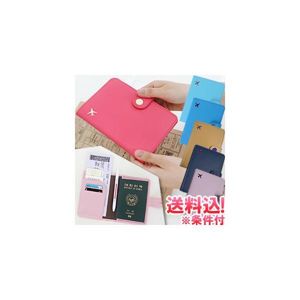 「レビュー記入でメール便送料無料」GPT パスポート カバー ケース 手帳型 レザー調 飛行機マーク シンプル アウトレット gu1a204-mail(1通4点迄)(gu1a221)