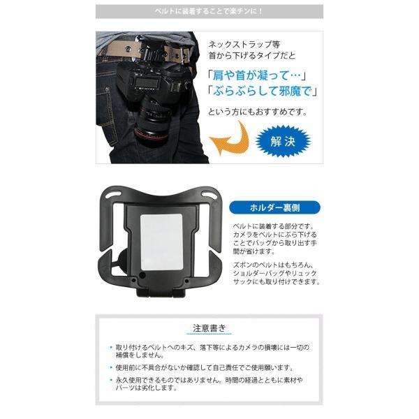 「tc4」ベルトに装着 GPTカメラホルスター(カメラホルダー/デジカメホルダー) 黒 アウトレット(gu1a228)