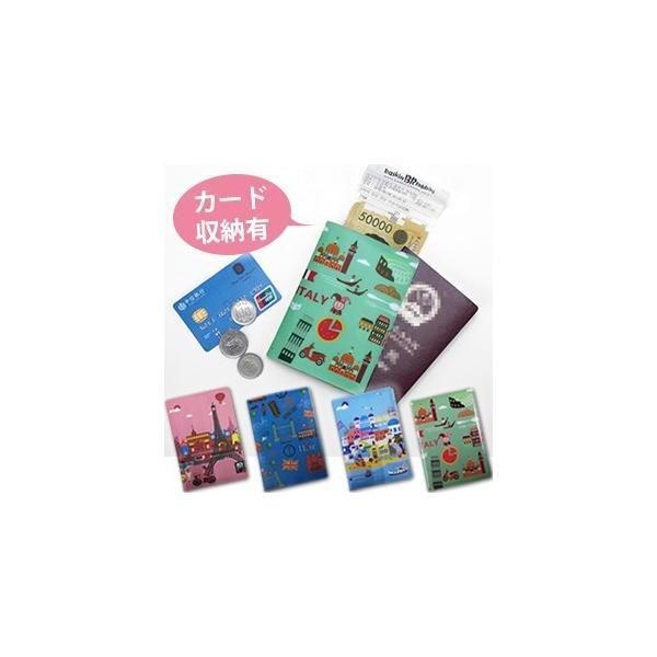 GPT パスポート カバー ケース 世界遺産 国 海外旅行 旅行 トラベルグッズ おしゃれ 可愛い アウトレット 8点迄メール便OK(gu1a290)