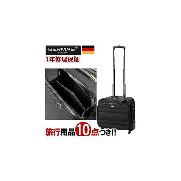 バーマス スーツケース SSサイズ ソフト キャリーバッグ 機内持ち込み BERMAS FG ファンクションギア プラス横型  TSAロック 2輪 60421(60121)(ki2a003)「C」
