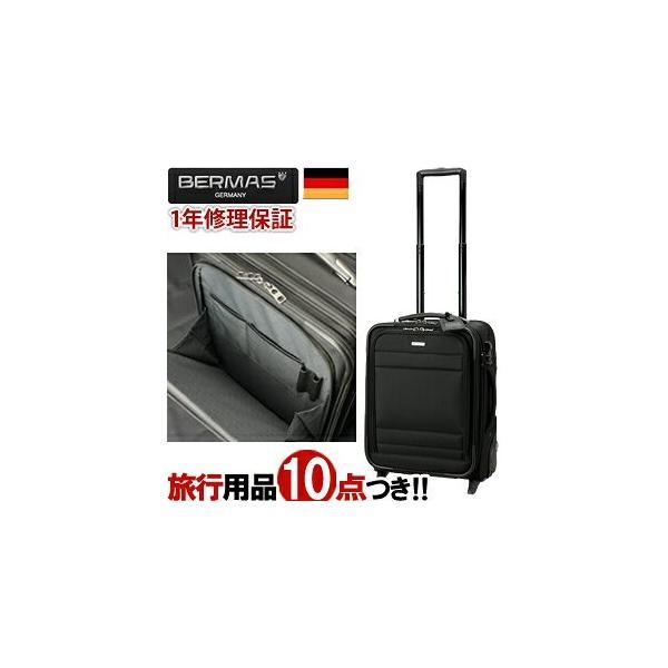 バーマス スーツケース SSサイズ ソフト キャリーバッグ 機内持ち込み BERMAS FG ファンクションギア プラス TSAロック2輪 60422(60122)(ki2a004)「C」