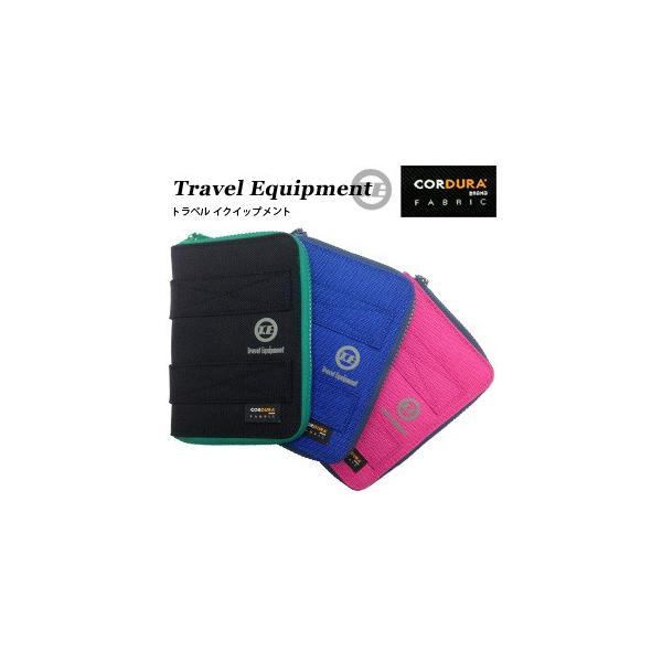 [送料299円〜]CORDURA(コーデュラ) Travel Equipment(トラベル・イクイップメント) スキミングブロック パスポートケース 1点迄メール便OK(ko1a376)