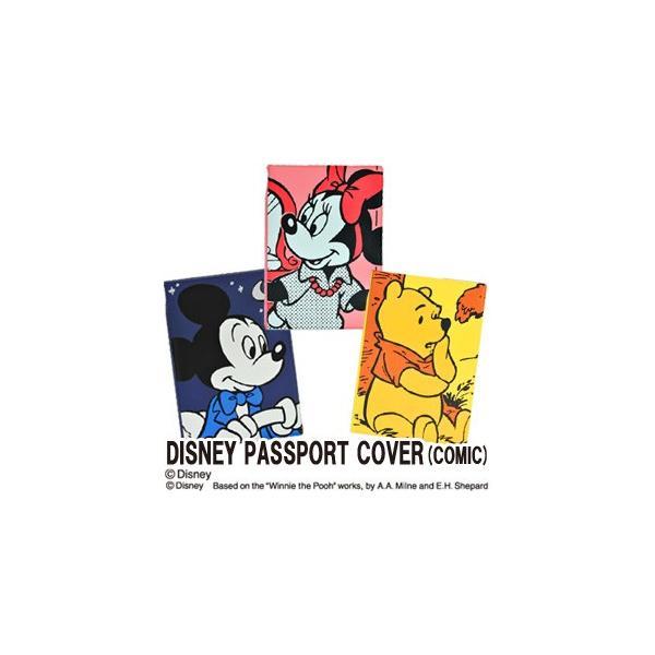 Disney ディズニー パスポートカバー コミック柄 DTS-0556C・0557C・0558C 6点迄メール便OK(ko1a577)