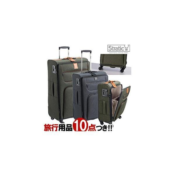 スーツケース Lサイズ ソフトキャリーケース 大容量 TSAロック ストッパー付 ストラティック ゴーファースト ストップレイター 3-9927-55(ra3a033)「C」
