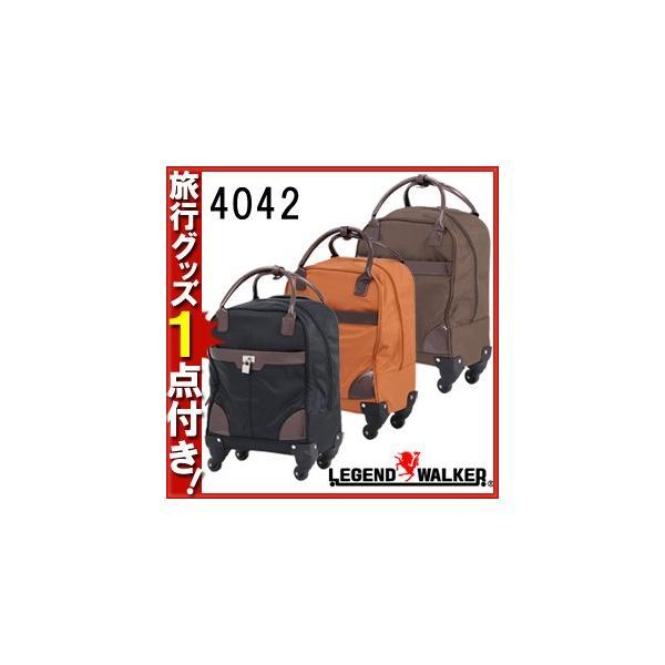 スーツケース SSサイズ ソフトキャリーケース T&S レジェンドウォーカー 小型 南京錠 海外旅行 国内旅行 1年保証 4042-37 (ti0a247)「c」