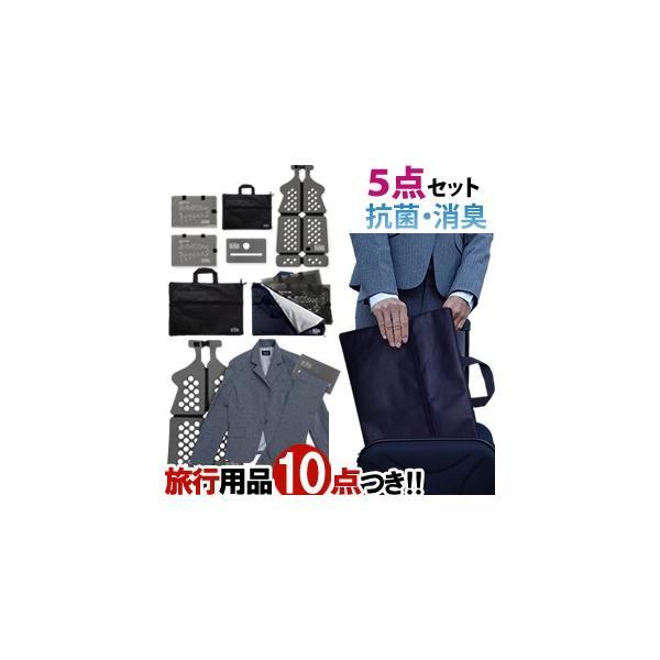 日本製LADY'S SU-PACK(レディススーパック)クリーン 抗菌・消臭 ガーメントケース スタンダード 11号以内対応(ve0a006)*上着携帯