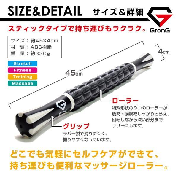 GronG マッサージローラー フォームローラー マッサージ スティック セルフケア 筋膜リリース 4カラー|grong|03