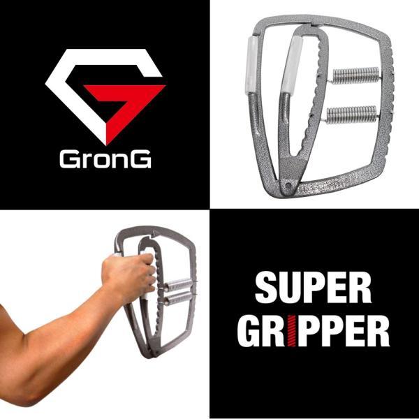 GronG スーパーグリッパー バネ スプリング 握力 強化 トレーニング ハンドグリップ グリッパー 100kg リスト 前腕|grong|02