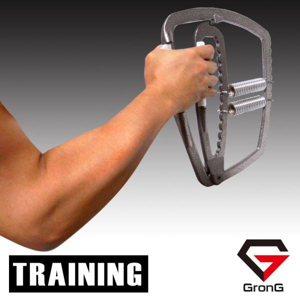 GronG スーパーグリッパー バネ スプリング 握力 強化 トレーニング ハンドグリップ グリッパー 100kg リスト 前腕|grong|06