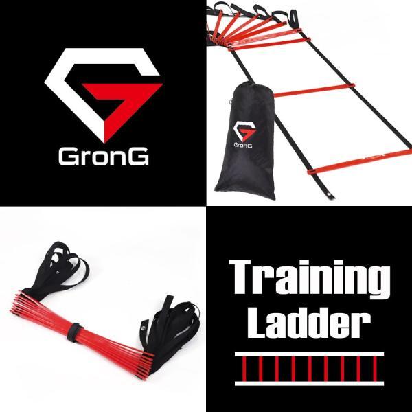 GronG(グロング) トレーニングラダー アジリティラダー サッカー 5m プレート 9枚 レール ハシゴ型 イエロー レッド 収納袋|grong|02