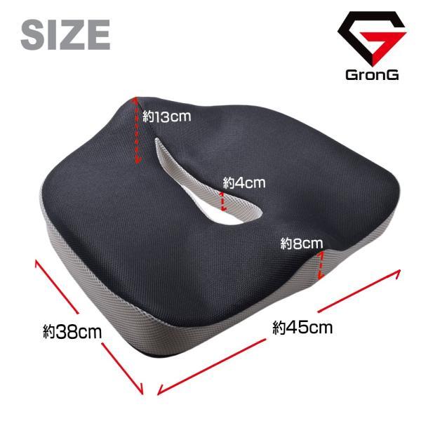 GronG(グロング) 健康クッション 腰痛クッション ヘルスケア 座布団 低反発 対策 サポート 姿勢 椅子 オフィス|grong|03
