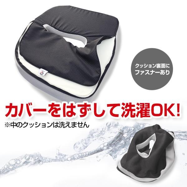 GronG(グロング) 健康クッション 腰痛クッション ヘルスケア 座布団 低反発 対策 サポート 姿勢 椅子 オフィス|grong|04