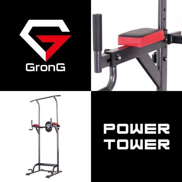 GronG ぶら下がり 健康器 筋トレ 懸垂マシン 器具 懸垂バー 家 自宅 トレーニング 筋肉 マルチジム チンニング grong 02