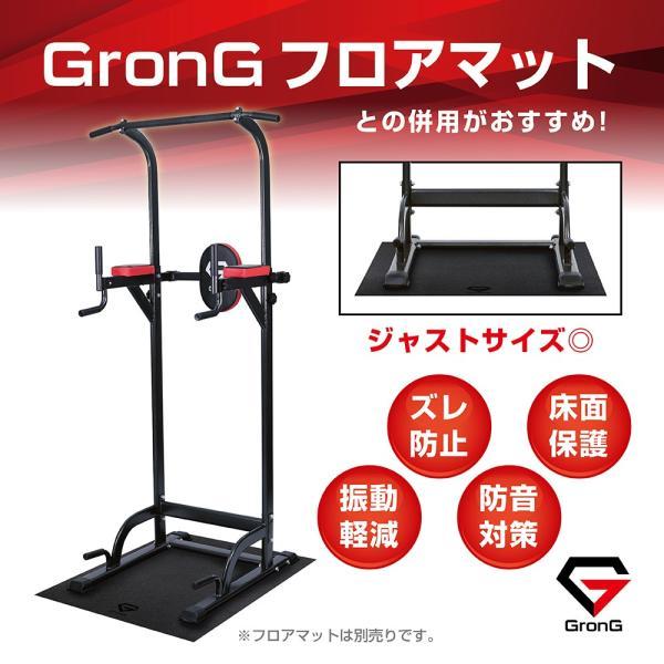 GronG ぶら下がり 健康器 筋トレ 懸垂マシン 器具 懸垂バー 家 自宅 トレーニング 筋肉 マルチジム チンニング grong 08