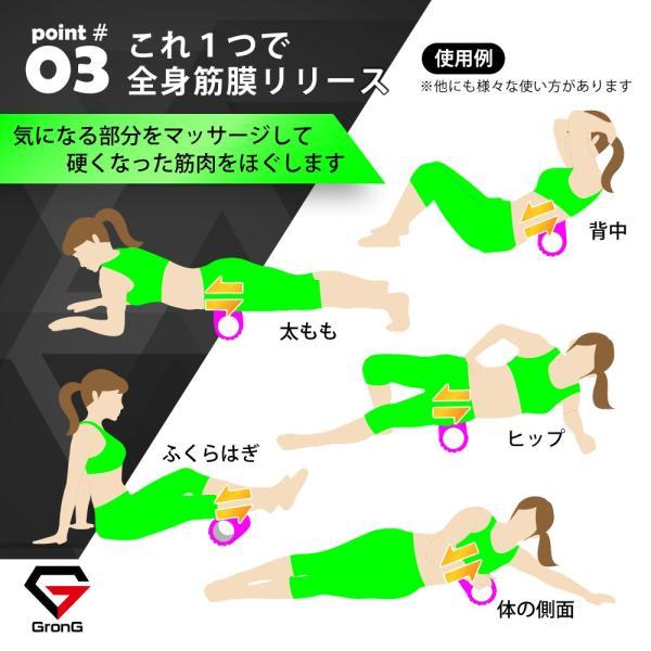 GronG フォームローラー ストレッチローラー ヨガポール ストレッチ マッサージ 筋膜リリース タイプA|grong|05