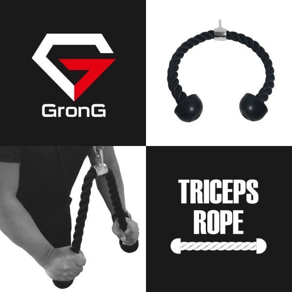 GronG トライセップロープ トライセプスロープ トレーニング ロープ ブラック grong 02