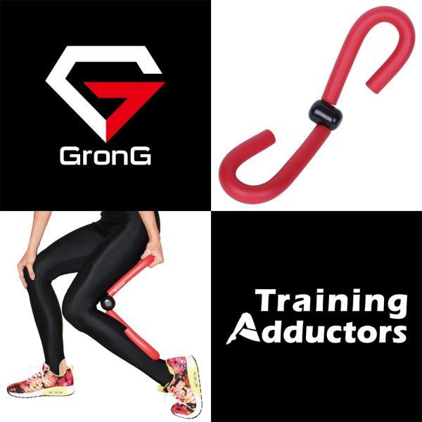 GronG 太もも 内股 内もも ダイエット 内転筋 筋トレ トレーニング グッズ 器具 シェイプアップ マニュアル付き|grong|02