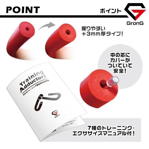 GronG 太もも 内股 内もも ダイエット 内転筋 筋トレ トレーニング グッズ 器具 シェイプアップ マニュアル付き|grong|04