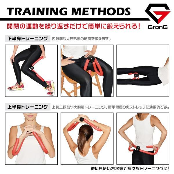 GronG 太もも 内股 内もも ダイエット 内転筋 筋トレ トレーニング グッズ 器具 シェイプアップ マニュアル付き|grong|05