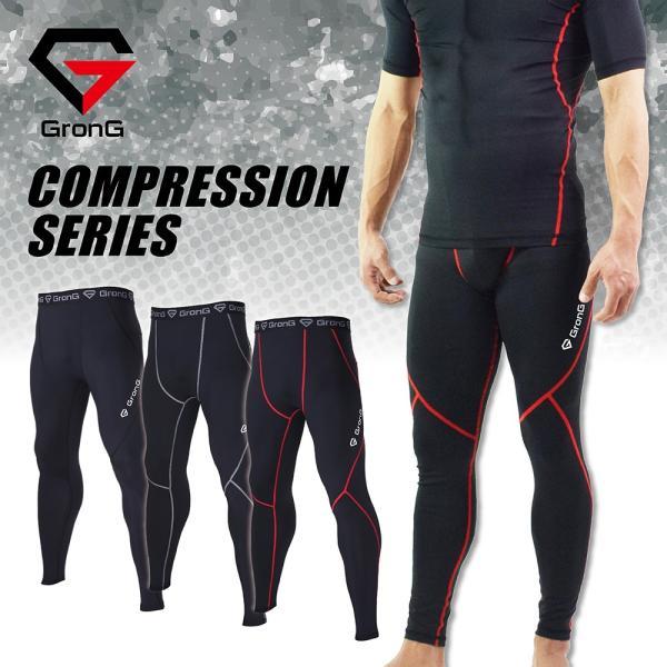 GronG スポーツタイツ メンズ ロング タイツ レギンス UVカット UPF50+ コンプレッションウェア アンダーウェア|grong|03