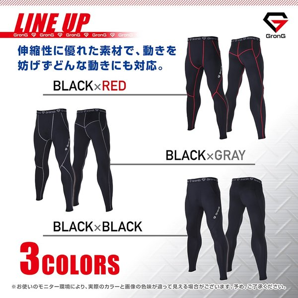 GronG スポーツタイツ メンズ ロング タイツ レギンス UVカット UPF50+ コンプレッションウェア アンダーウェア|grong|06