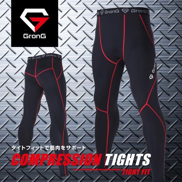 GronG スポーツタイツ メンズ ロング タイツ レギンス UVカット UPF50+ コンプレッションウェア アンダーウェア|grong|07