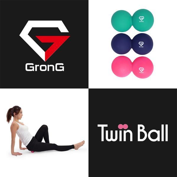 GronG ツインボール ストレッチボール ピーナッツ型 テニスボールサイズ ソフト ミディアム ハード grong 02