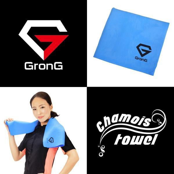 GronG セームタオル スイムタオル 水泳 スイミング 高吸水性 80cm×34cm grong 02