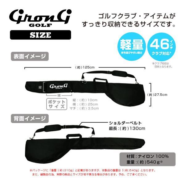 GronG ゴルフ クラブケース ソフトケース コンパクト 5〜6本 ポケット付き|grong|03