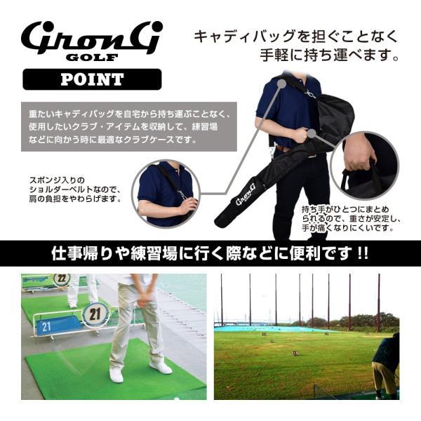 GronG ゴルフ クラブケース ソフトケース コンパクト 5〜6本 ポケット付き|grong|05