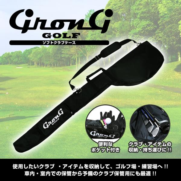 GronG ゴルフ クラブケース ソフトケース コンパクト 5〜6本 ポケット付き|grong|07