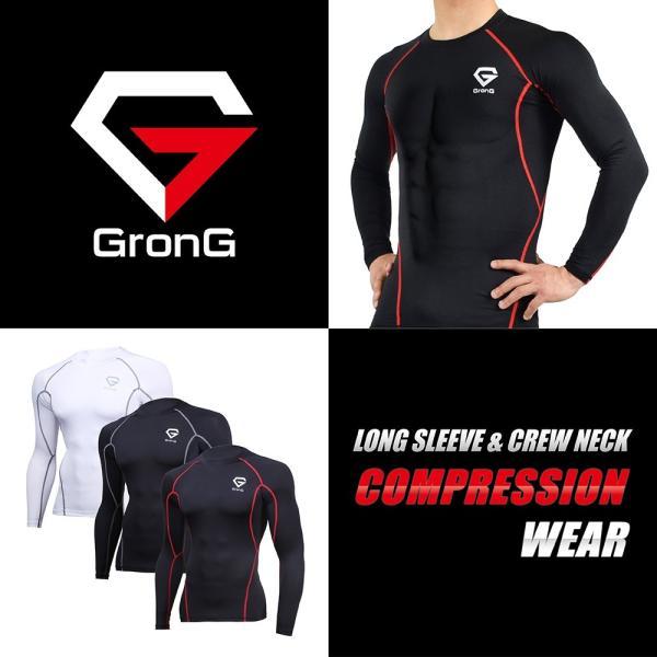 GronG コンプレッションウェア アンダーシャツ スポーツシャツ メンズ 長袖 grong 02