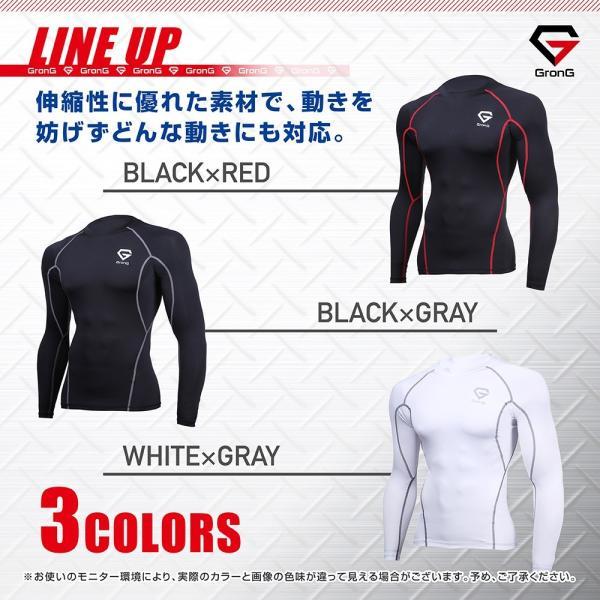 GronG コンプレッションウェア アンダーシャツ スポーツシャツ メンズ 長袖 grong 05