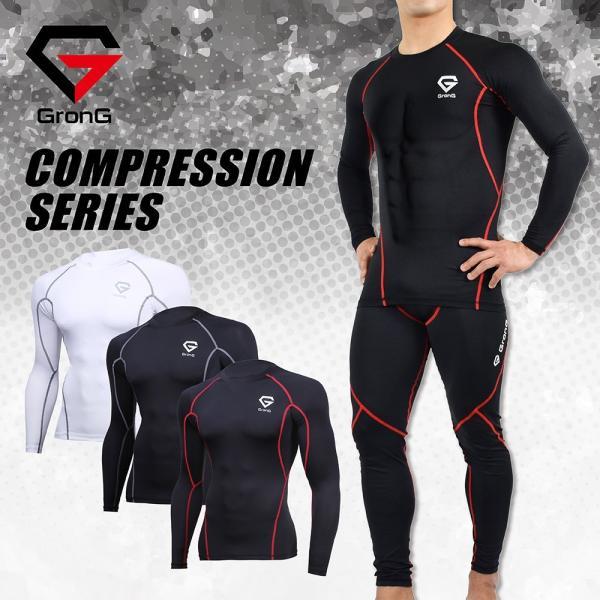 GronG コンプレッションウェア アンダーシャツ スポーツシャツ メンズ 長袖 grong 06