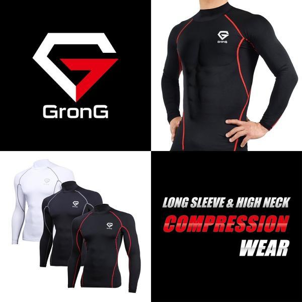 GronG コンプレッションウェア アンダーシャツ スポーツシャツ メンズ 長袖|grong|02