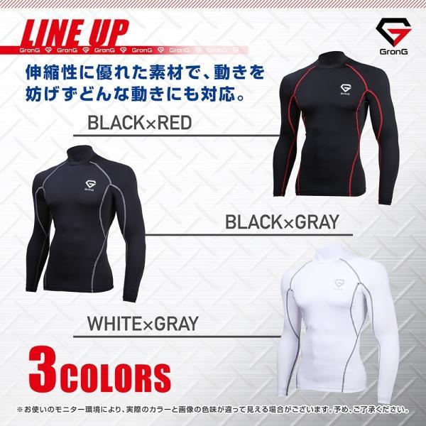 GronG コンプレッションウェア アンダーシャツ スポーツシャツ メンズ 長袖|grong|05
