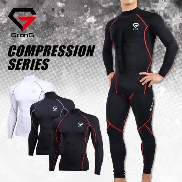 GronG コンプレッションウェア アンダーシャツ スポーツシャツ メンズ 長袖|grong|06