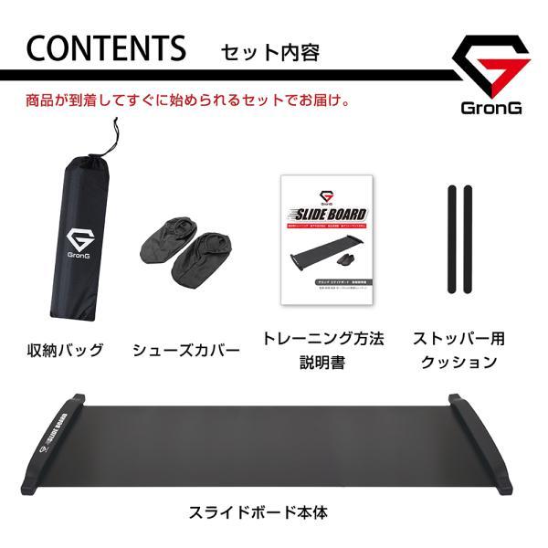 GronG スライドボード スライダーボード スケーティング 180cm トレーニング 筋トレ マニュアル付き|grong|05