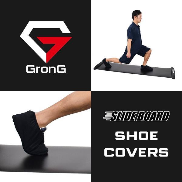 GronG スライドボード スライダーボード シューズカバー 靴カバー|grong|02