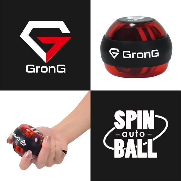 GronG オート スピンボール ローラースピンボール オートスタート 筋トレ 握力強化|grong|02